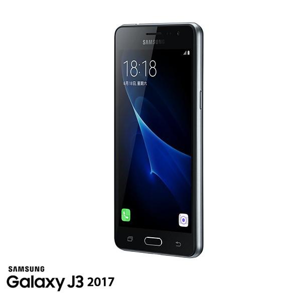 Folie Sticla Samsung Galaxy J3 2017 9H - CM10515