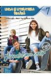 Jurnalul meu scolar pentru vacanta - Clasa 7 Limba romana ed.2018 - Cristina Cergan, Mihaela Pogonici