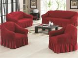Set huse pentru canapea si fotolii bumbac elastic si creponat 3.1.1. Bordo/Grena