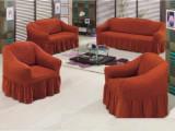 Huse pentru canapea si fotolii bumbac elastic si creponat - 3.1.1. Caramiziu