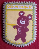 OLIMPIADA DE LA MOSCOVA RUSIA 1980 Emblema - matricola - ECUSON