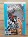 MARVEL TEAM UP #9 - MARVEL COMICS