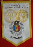 FEDERATIA AUTOMOBIL CLUBUL  ROMAN -  AUTOMOBILSM - ACR -  1970  Fanion Rar