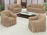 Huse pentru canapea si fotolii bumbac elastic si creponat - 3.1.1 Bej Inchis
