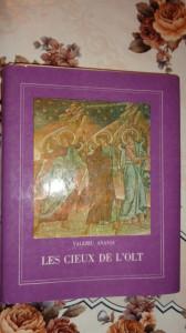 Cerurile Oltului 331pag/ilustratii/an 1990/carte in lb.franceza- Valeriu Anania