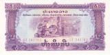 Bancnota Laos 50 Kip (1975) - P22a UNC