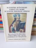Acatistul Sf. Vasile cel Mare/Acatistul rugului aprins