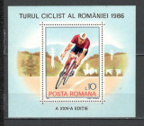 Romania.1986 Turul ciclist al Romaniei-colita YR.823, Nestampilat