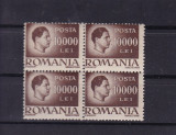 ROMANIA 1945  LP 187 MIHAI I  VAL. 10000  BLOC DE 4 TIMBRE EROARE DANTELATURA