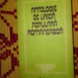 Antologie de lirica populara romaneasca an 1980/604pagini