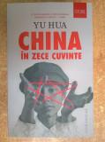 Yu Hua - China in zece cuvinte