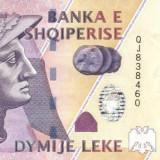 ALBANIA █ bancnota █ 2000 Leke █ 2012 █ P-74b █ UNC █ necirculata