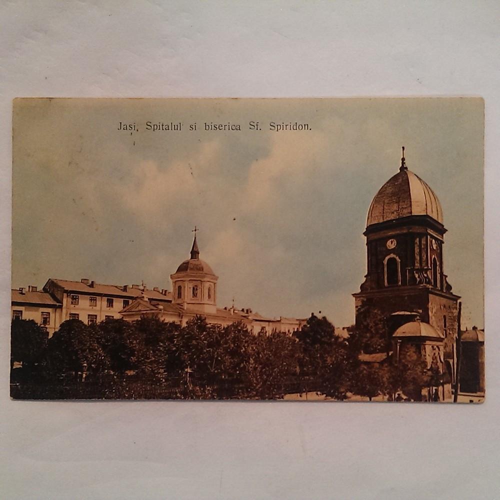 IASI-SPITALUL SI BISERICA SFANTUL SPIRIDON -CARTE POSTALA ANII 1910 | arhiva Okazii.ro