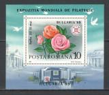 Romania.1989 Expozitia filatelica BULGARIA-colita YR.864