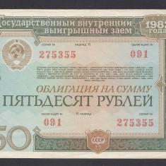 A4893 Russia Rusia Bon 50 roubles rubles ruble 1982 Moldova