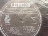 Cantece patriotice si pionieresti disc vinyl lp muzica pionieri scoala cs 138, VINIL, electrecord