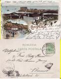 Salutari din Constanta-Portul-  litografie, Circulata, Printata