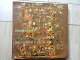 romanian byzantine hymns choir of romanian patriarchate muzica bizantina vinyl