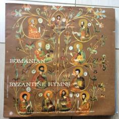 Romanian byzantine hymns choir of romanian patriarchate muzica bizantina vinyl, VINIL, electrecord