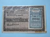 BILET DE LOTERIE  PERIOADA CAROL AL II-LEA 1938. LOTERIA PRIVILEGIATA PE CLASE.