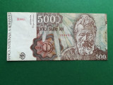 Bancnota Romania :500 Lei ianuarie 1991 aUNC