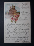 SALUTARI DIN ROMANIA  - MANASTIREA CURTEA DE ARGES - ANUL 1898 - LITOGRAFIE, Circulata, Fotografie