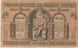 GEORGIA 500 RUBLE 1918 U