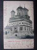SALUTARI DIN ROMANIA - MANASTIREA CURTEA DE ARGES - ANUL 1901  - CLASICA, Circulata, Fotografie