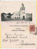 Salutari din Tulcea-Biserica si Scoala bulgara- clasica, Circulata, Printata