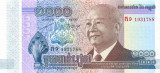 CAMBODGIA █ bancnota █ 1000 Riels █ 2012 █ P-63 █ UNC █ necirculata