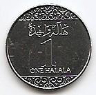 Arabia Saudita 1 Halala 2016 - King Salman,  16 mm KM-73  UNC !!!, Asia