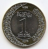 Arabia Saudita  1 Riyal 2016 - King Salman, 23 mm KM-78 UNC !!!, Asia
