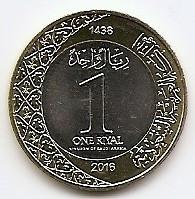 Arabia Saudita 1 Riyal 2016 - King Salman, 23 mm KM-78 UNC !!! foto