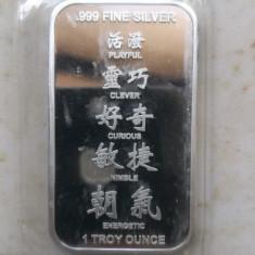 SUA - Lingou 15.55 gr ( 1/2 oz ) Argint 99.99 - Anul Maimutei 2016, America de Nord