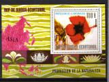 GUINEEA ECUATORIALA  FLORA COLITA MNH DANTELAT
