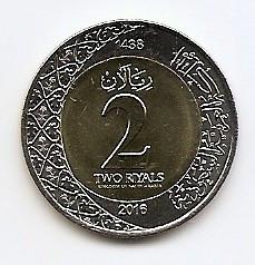 Arabia Saudita 2 Riyals 2016 - King Salman, 25 mm KM-79 UNC !!!