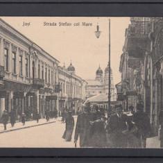 MOLDOVA  IASI   STRADA  STEFAN CEL MARE  MAGAZINE ANIMATA, Necirculata, Printata