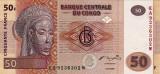 CONGO █ bancnota █ 50 Francs █ 2007 █ P-97 █ G&D █ UNC █ necirculata