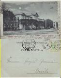 Salutari din Sulina  (Tulcea) -Palatul CED- clasica 1899, Circulata, Printata