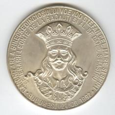 STEFAN CEL MARE SI SFANT -  Medalie ARGINTATA 7 cm - RARA