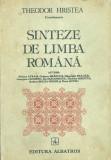Sinteze De Limba Romana - Theodor Hristea