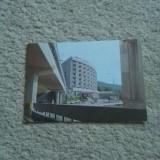 Carte postala sovata bai, Circulata, Fotografie