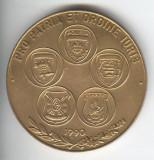 MINISTERUL DE INTERNE - JANDARMI - POMPIERI - POLITIE - VAMESI - Medalie RARA
