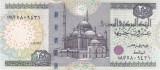 EGIPT █ bancnota █ 20 Pounds █ 2016/2/7 █ P-65 █ UNC █ necirculata