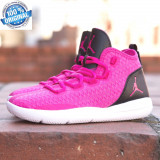 "Cumpara ieftin JORDAN ! ADIDASI ORIGINALI 100% Jordan Reveal ""Pink Edition "" nr 37.5"