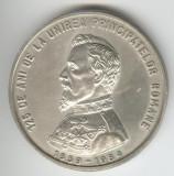 ALEXANDRU IOAN CUZA - UNIREA PRINCIPATELOR ROMANE  - MEDALIE argintata  RARA