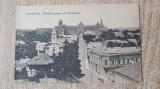 Cernăuți-Reședința panorama.