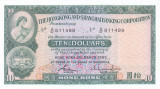 Bancnota Hong Kong ( HSBC ) 10 Dolari 1983 - P182j UNC