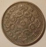 Japonia - 100 Yen 1958 - Argint, Asia