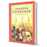 Palatul povestilor - Danion Vasile